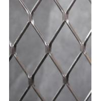 China Expanded Metal Wire Mesh expanded metal mesh home depot on sale