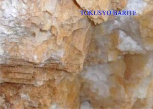 China 97% High Whiteness Mineral Barite Ore / Powder for Filler Material on sale