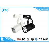 3000-6000K IP44 7W 15W 30W adjustable led track light COB ceiling CE RoHS certifications