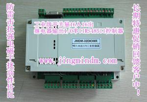 China JMDM-32DIOMR 16 entró 16 hizo salir el regulador industrial de la entrada-salida del solo microprocesador on sale