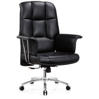the widest office chair for executive manger to use in high quality place