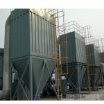 20000 cfm cartridge dust collector for sandblasting room