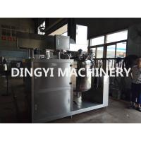 China 100L Vacuum Homogenizer Mixer Stainless Steel 316L Jet For Liquid Cosmetic Machine on sale