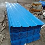 0.476mm blue corrugated color steel roof sheets 2500mm length for living house
