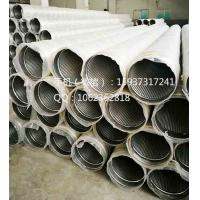 China stainless steel water well drilling v shape wire wrapped johnson screens on sale