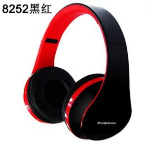 China Foldable  Bluetooth v3.0+EDR Stereo Headset  Can use as Wired Headphone KBT-8252 on sale