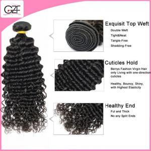China Top Grade Kinky Curly Wave Hair 8A 7A 6A 5A Black Weave Wholesale Cheap Human Hair on sale