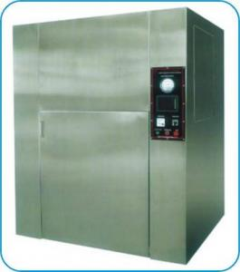 China Hot breeze circulation dryer on sale