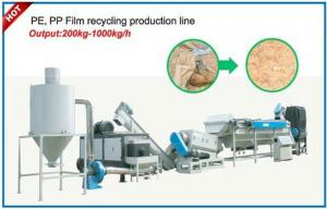 China Film Crushing Washing / Drying Line , 300-800kg/h Plastic Recycling Machine on sale
