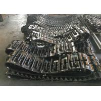 Harvester Rubber Track (330X79X42)