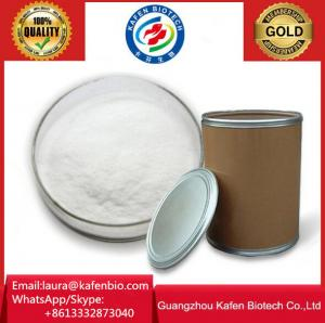 China Choline Chloride Pharmaceutical Raw Materials CAS67-48-1 For Feed Additive on sale