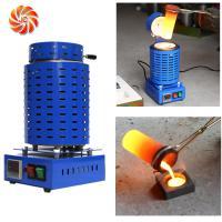 China JC-K-110/220-2 220V 1.5KW Electric melting pot crucible 1year warranty on sale