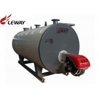 China Industrial Heating Natural Gas Hot Water Boiler PLC Control on sale