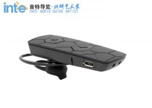 China Self - Guided Tours Travel Audio Guide RFID I7 Automatic Tour Guide System on sale