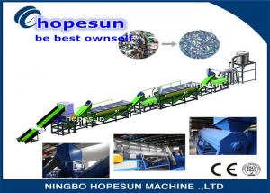 China Small Plastic Bottle Recycling Machine / High Capacity Pet Recycling Plant on sale