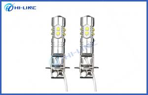 China Warm white Auto LED Daytime Running Lights , 50Watt 480LM H3 LED Reserve Lights on sale