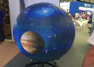 China P4.8  Spherical SMD LED Advertising Display Epistar / Slian chip on sale