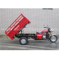 China Disc Brake Automatic 3 Wheel Motorcycles Steel Plate Chassis / Suspension on sale