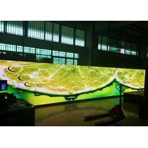 China High Definition P2 Small Pitch LED Display , Indoor LED Video Wall Screen H140º/ V 60º on sale