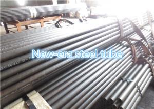 China Heat Exchanger High Pressure Boiler Tube , Heat Transfer Apparatus Long Steel Pipe on sale