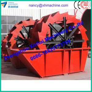 China Excellent technology bucket wheel type sand washing machine on sale