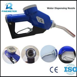 China Flow meter gun,fuel nozzle,portable flow meter fuel nozzle on sale