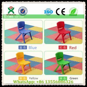 China Pre School Furniture Kids Plastic Chairs For Preschool Furniture QX-194B on sale