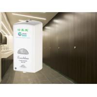 China Bathroom Automatic Soap and Sanitizer Dispenser for Hand Hygiene/Skin Care, Hand Moisturizer Dispenser on sale