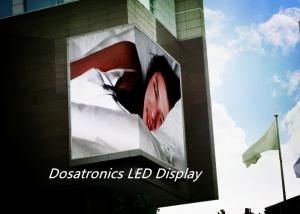China Wall Mount / Hanging SMD 3 in 1 P10 Outdoor LED Screen With DVI Graphics Card on sale