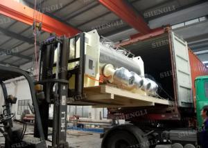 China High Automation Powder Ploughshear Mixer / High Shear For Flour / Sludge on sale