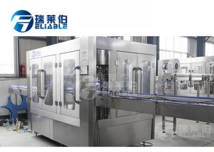 China AC 3 Phases Automatic Beer Filling Machine High Speed Bottle Capping Equipment on sale