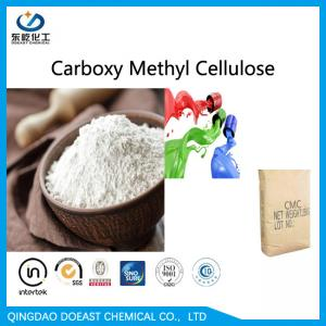 China CAS 9004-32-4 Sodium Carboxylmethyl Cellulose High Viscosity For Coating Produce on sale