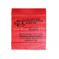 High Gloss Poly Rice Bags , Poly Woven Bags Non Delaminating Packaging