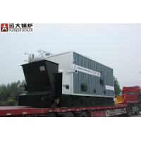 1Ton - 20 T Biomass Steam Boiler Using Wood Coal Fuel High Efficiency