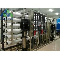China Full Automatic Boiler Feed Water Treatment System Industrial Use Customized Output on sale