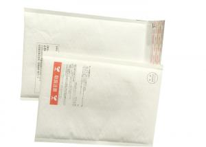 Quality White Kraft Bubble Mailer Padded Envelope With Logo   Easy Tear Strip for sale