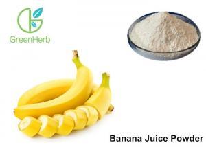 China Water Instant Banana Fruit Juice Powder Musa Nana Lour Milk White Color on sale