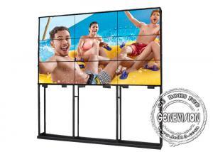China 55  LCD Digital Signage Video Wall  3.5mm Narrow Bezel 1920 * 1080 Resolution Ratio on sale