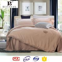 Pure color sheets bed bedding set embroidery kids bedding set BEIYAYAN