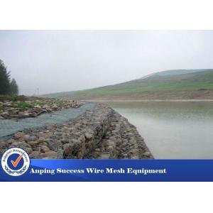 China Environment Protecting Gabion Retaining Wall / Hexagonal Wire Netting 8x10 Mm on sale