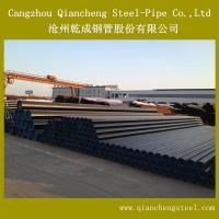 China seamless steel pipe ASTM A106 GR.B   SKYPE:steelpipetina on sale