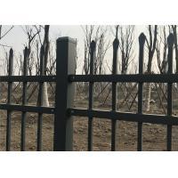 China 2.1mx2.4m interpon powder coated 3-rails flat top tubular steel fence on sale