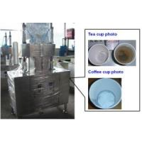 China New Design BS828 semi-automatic Coffee Hidden Machine with high quality on sale