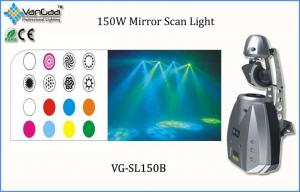 China NSD 150W Lamp 6CH 150W Mirror Scan Light LED Scanner Light Concert Stage Lighting on sale