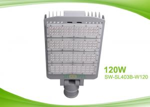 China Mounting Angle Adjustable 120w LED Street Lamp for Main Streets with 120PCS LED on sale