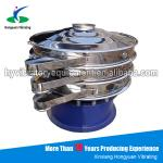 Rotary Vibro Sieve for Chemical Food powder partcile