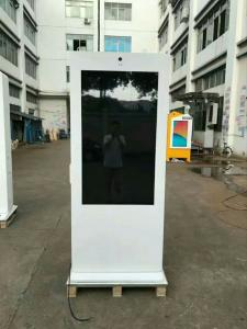 China 55 Windproof Stand Alone Digital Signage 1080P IP65 Lg Screen Andriod 5.1 on sale