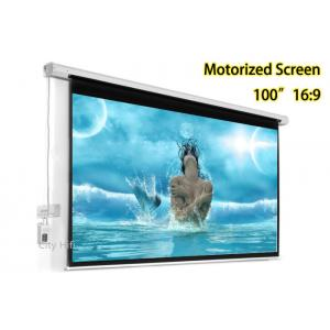 China Full HD Cinema Projection Screen Wireless Remote Control For HD Video Projector on sale