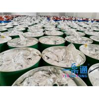 China high barrier advanced Aseptic bag, BID Bag In drum 200L for Tomato Sauce mango pulp on sale