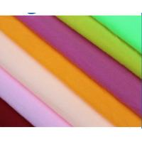 China Flame Retardant Stretch Knit Fabric Dyed Tricot Plushed Fabric on sale